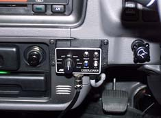 930 series controller mounted in car